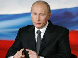 Поздравление Владимира Владимировича Путина для сотрудников ГИБДД по случаю 80-летия Госавтоинспекции.