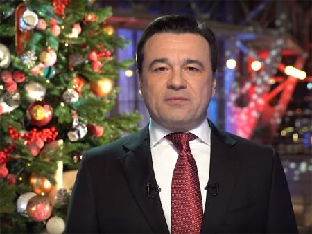 Новогоднее обращение губернатора Московской области Андрея Воробьёва 2020!