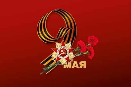 Поздравление с 9 мая от руководителя портала Krasnogorsk.ONLINE