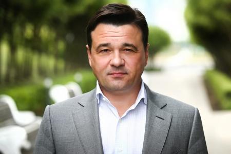 Поздравление жителей с Днем Подмосковья от Губернатора Московской области, Андрея Воробьева!