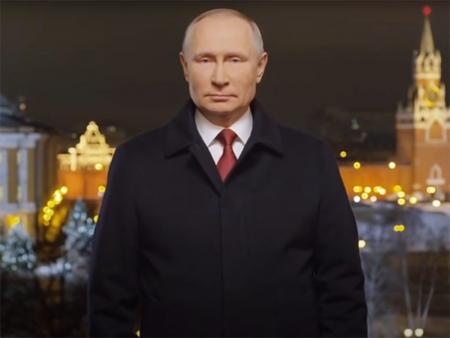 Новогоднее обращение Президента Российской Федерации Владимира Путина 2021!